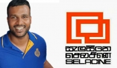 HelloCorp inquiry: Sujani Bogollagama released on strict bail conditions