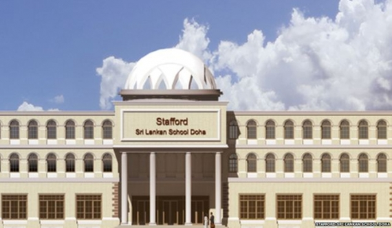 Stafford Sri Lankan School in Doha