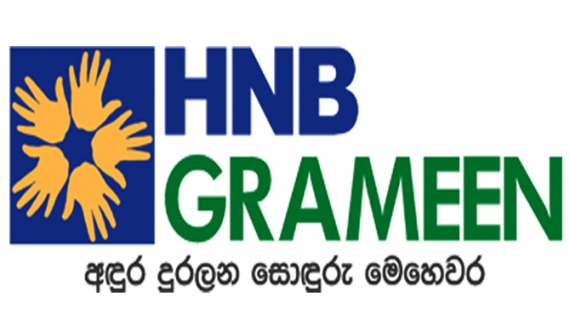HNB Grameen signs MoU with Colonial Motors