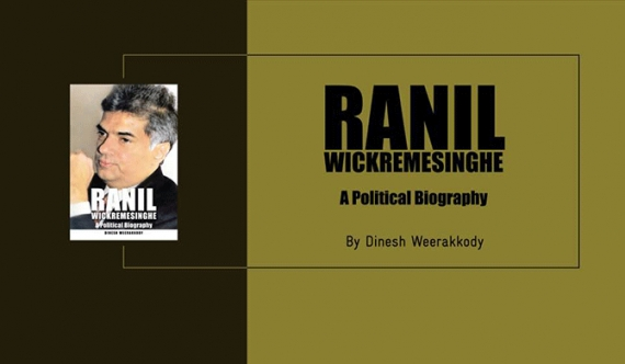 Ranil's political biography launch