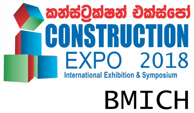 Construction Expo 2018 to be held