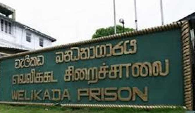 Assaulted Welikada inmate died without treatment!