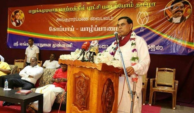 Basil drops bombshell on security forces in Jaffna