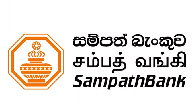 Massive Fraud At Sampath Bank