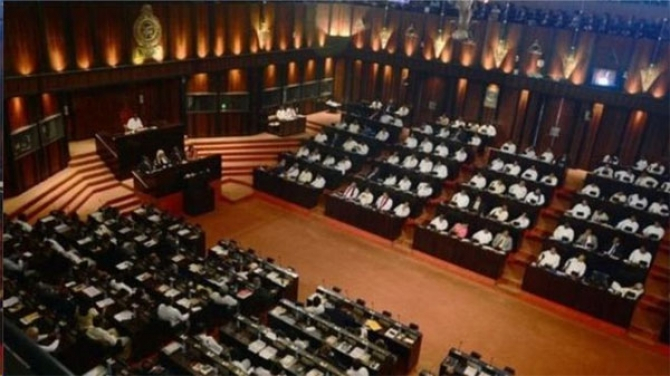 New Parliament to convene on Aug. 20