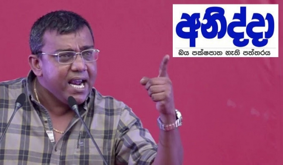 Director opposes Anidda headline