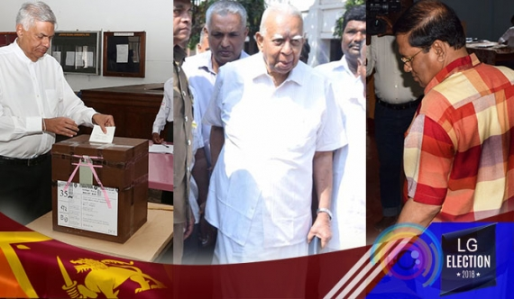 President, Prime Minister, Opposition Leader votes