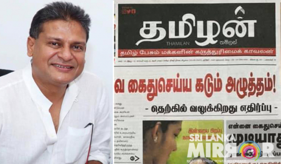 Inaugural copy of Dilith's Tamil newspaper handed to Ranil