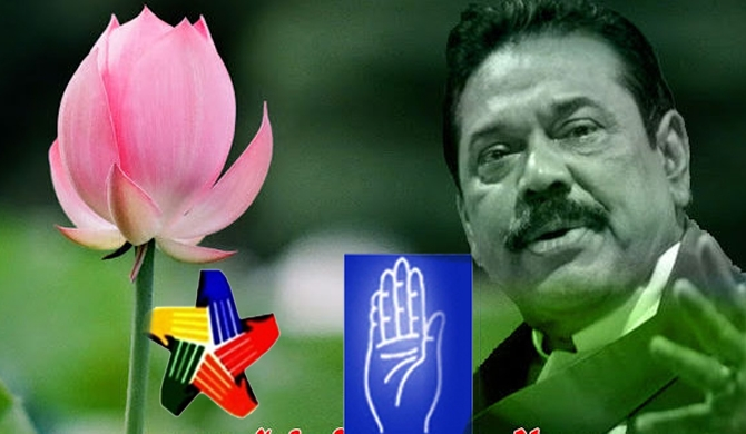 20-party alliance to contest under 'flower bud' symbol!