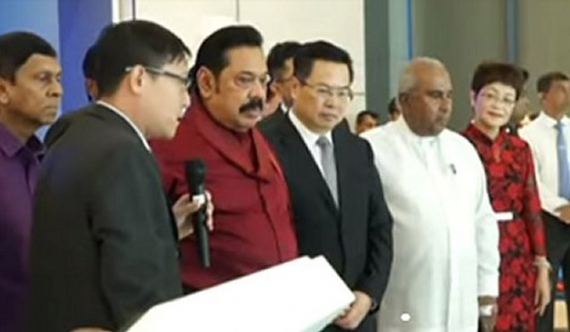 Colombo Port City opens (Video)