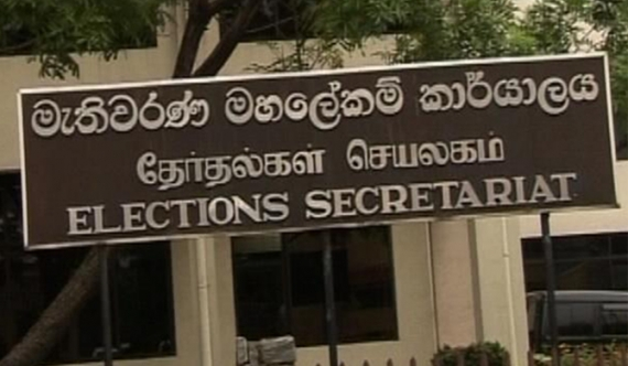 Election Commissioner sets dates for nominations
