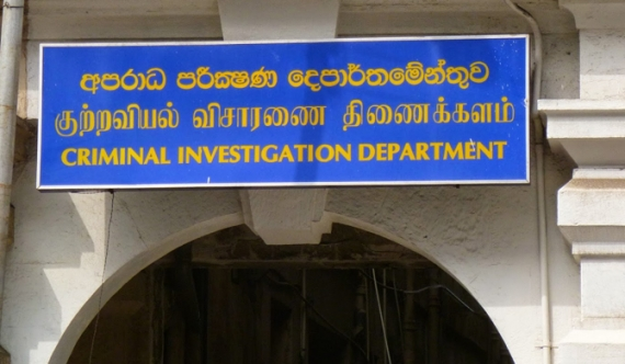 Web journalist Thushara summoned to CID!