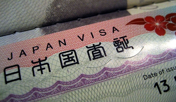 Japan visa issuance handed over to private firm