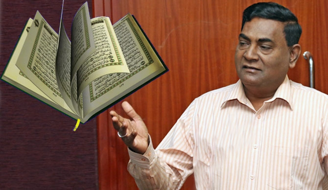 Teach us the Holy Quran on TV- Attanayake M. Herath