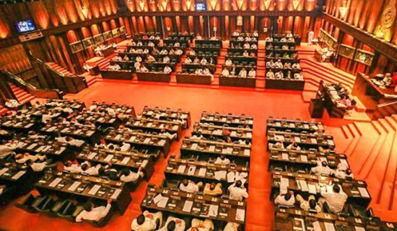 10 parliamentary committees become redundant