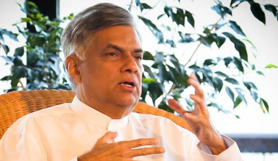 Special circular from Ranil for development!