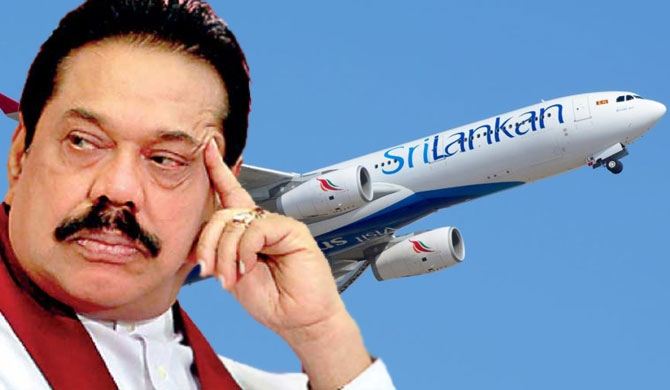 Chartered flights for MR: UL not paid Rs 122.3 mn