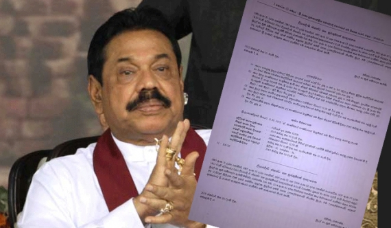 Here's the gazette notification with Mahinda's signature