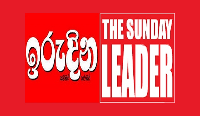 Sunday Leader – Irudina publication halted!