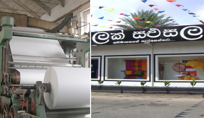 Paper Corporation owes Salu Sala over Rs. 6.5m!