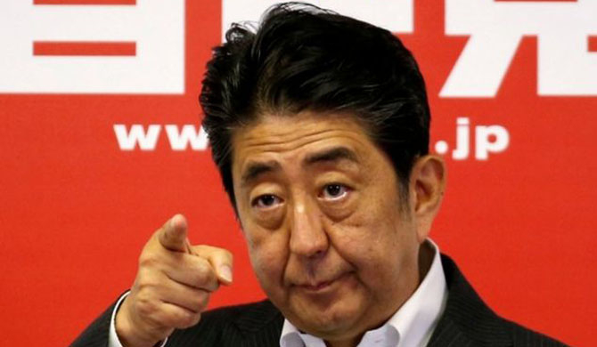 Japanese PM to resign