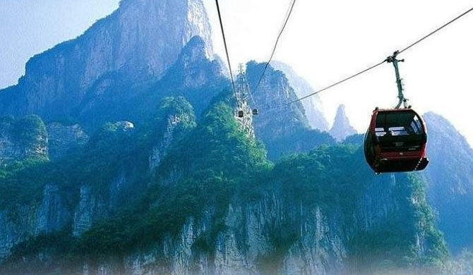 Cable car soon from Belihul-oya to World's End!