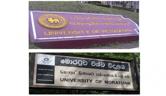 Peradeniya and Moratuwa University branches to be set up in the Maldives