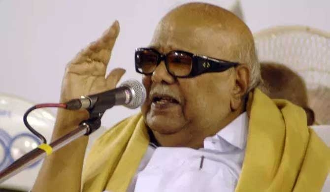 Karunanidhi no more