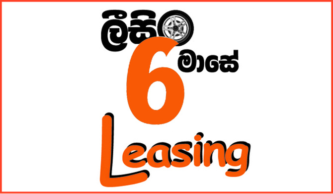 Leasing installments grow larger amid moratorium relief?