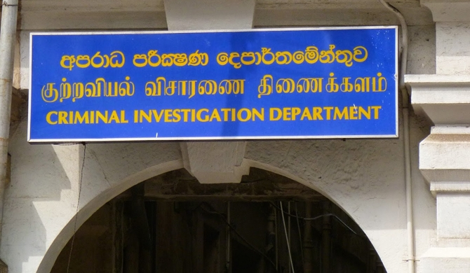 CID probe into purchase of Rs. 1.3 billion worth communications equipment