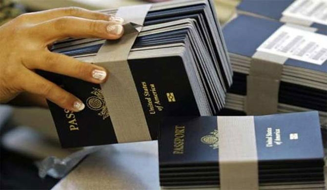 E-Passport issue comes under AG's review on Supreme Court directive