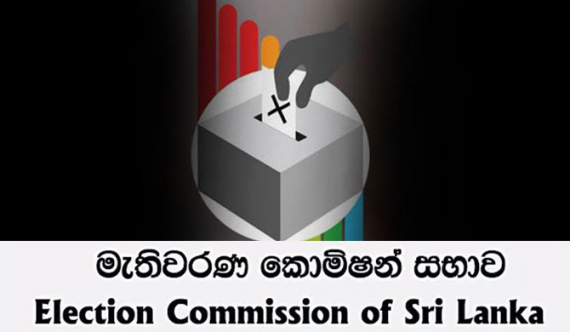 Deadline issued to submit postal vote applications