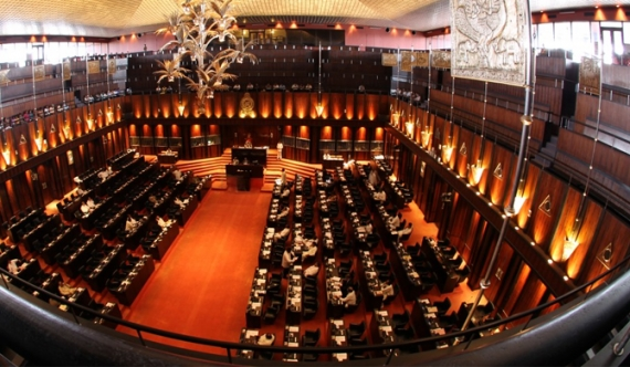 Parliament adjourned after tense situation