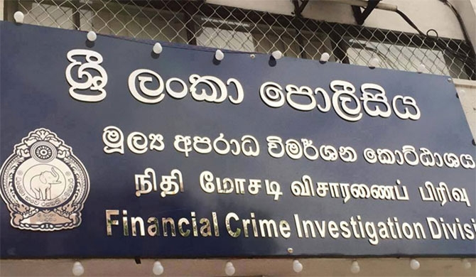 FCID removes 3 officers who probed Rajapaksas