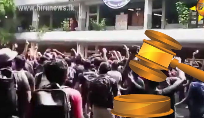 Arrested Mahanama student under probation