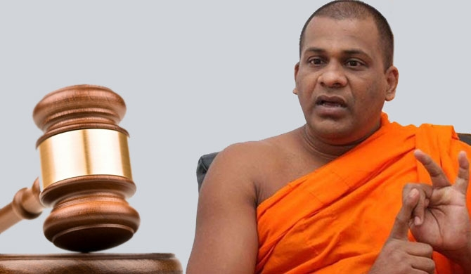 CPA FR petition against release of Gnanasara Thero postponed until Sep 10