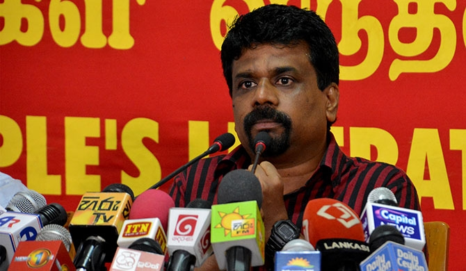 Anura to release policy statement on 26 October