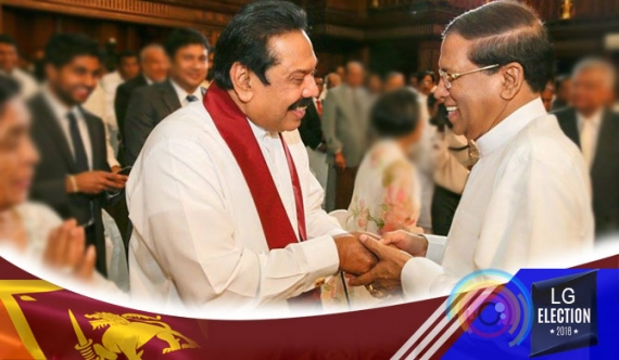 Mahinda to be invited to become PM?