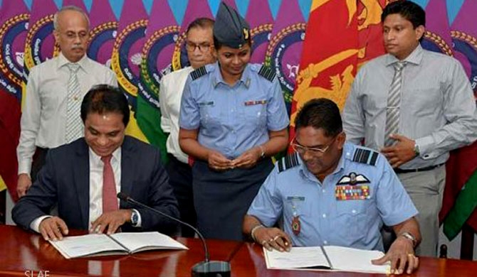 SLAF - Power ministry signs MoU