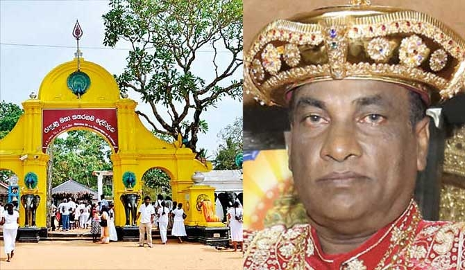 Katharagama Devalaya neck deep in debt