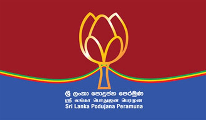 Final notice from Pohottuwa! - President summons SLFP MPs