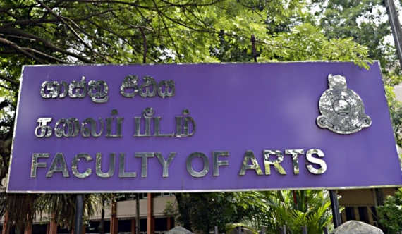 Student groups clash leads to Colombo Arts Faculty closure