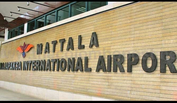 PCoI to visit Mattala airport tomorrow to investigate loss
