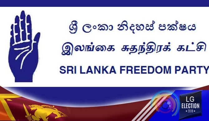 SLFP ministers to function independently
