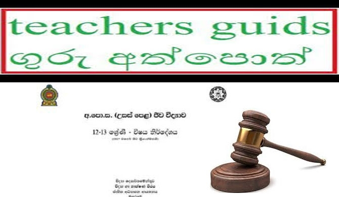 5 more months to GCE A / L examination: A case against the Teachers' manuals!