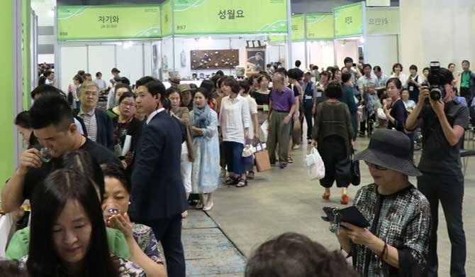 Ceylon Tea showcased at in Seoul