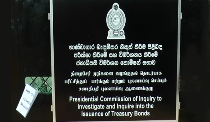 Commission knows persons responsible for bond scam