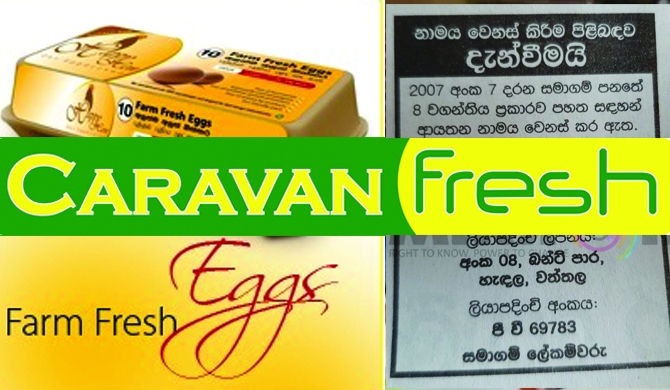 Owners of Caravan Fresh, Madina Foods in another scam