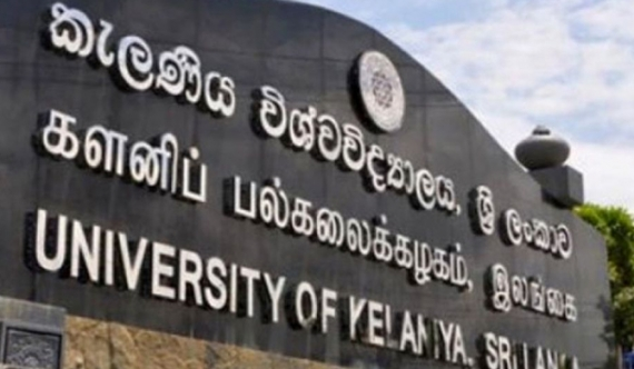 Kelaniya University to reopen on 16th