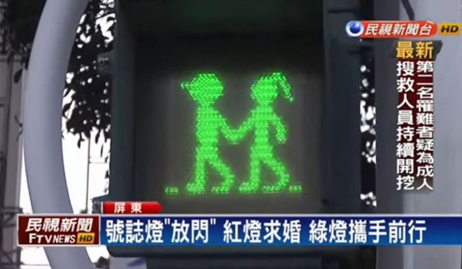 Love is in the… Traffic lights!!!